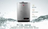华帝热水器怎么样?华帝热水器价格多少?
