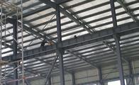 钢结构防火涂料施工要点