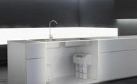 磁化净水器和反渗透净水器哪个好?