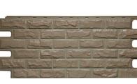 仿石砖世界最大博彩公司有哪些?
