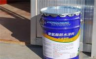 防水涂料价格多少?防水涂料品牌有哪些?