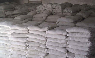 生产水泥工艺流程介绍