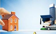房子装修贷款的三大方式