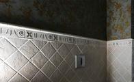 泡水墙的防水处理