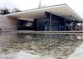 现代简约建筑风格图片欣赏