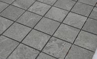 什么是防滑砖?防滑砖有哪些?