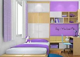 不同颜色小书房装修效果图,建议看一下