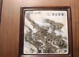 一组有历史的天然大理石山水画图片