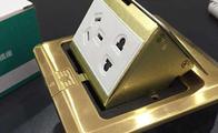 弹起式地板插座安装方法和注意事项