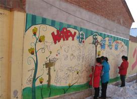 一组校园壁画效果图片展示