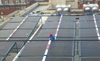 太阳能取暖器怎么样?太阳能取暖器价格多少?