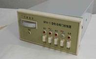 閥門控制器安裝與調整