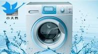 小天鵝洗衣機怎么樣?好用嗎?