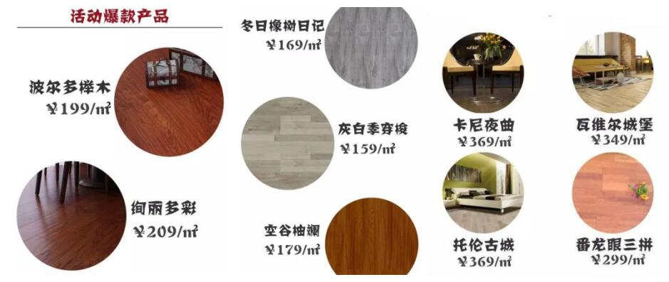 大自然地板:赚大了,不止买到高品质健康爆款地板,还有大奖等着拿