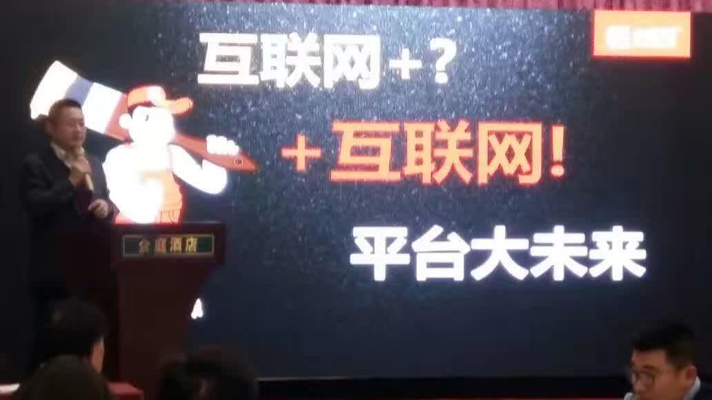 """热烈祝贺声达木业喜获""""2016年上海市装饰装修行业装饰材料信得过企业""""荣誉"""