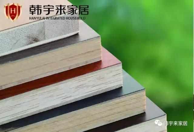 板材就像食材,怎能不精挑细选、严格把关?