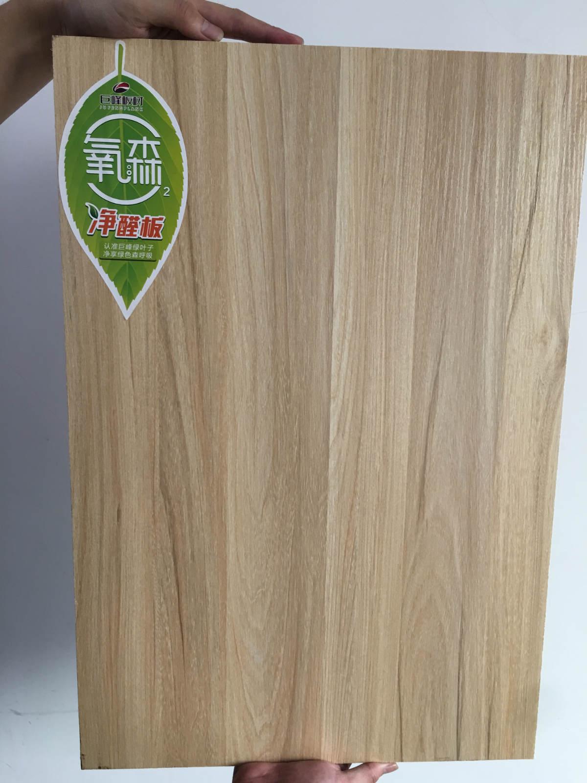 巨峰木业:好板材是怎样做成的