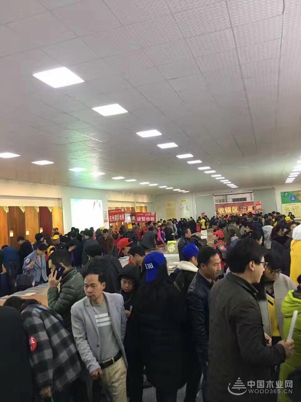 """莫干山地板3月5号""""疯狂抢工厂""""大型厂购会火爆落幕!"""