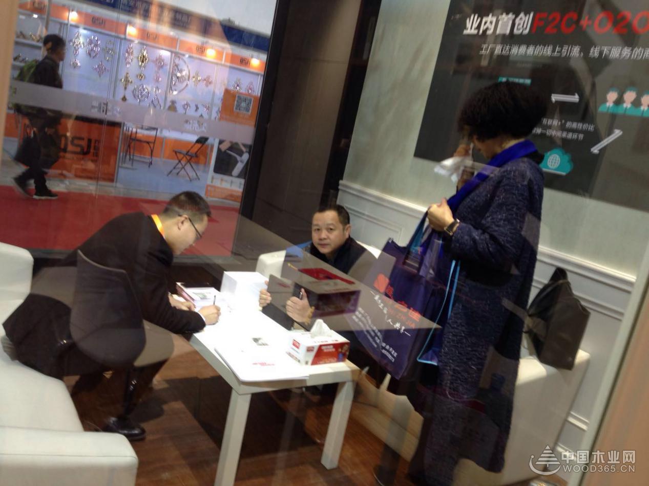 家装界没有乌托邦,欢乐熊家装易配何以闪耀第24界北京建博会?
