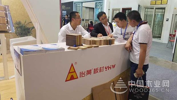 不忘初心,与您共创品位生活——怡黄木业南京展