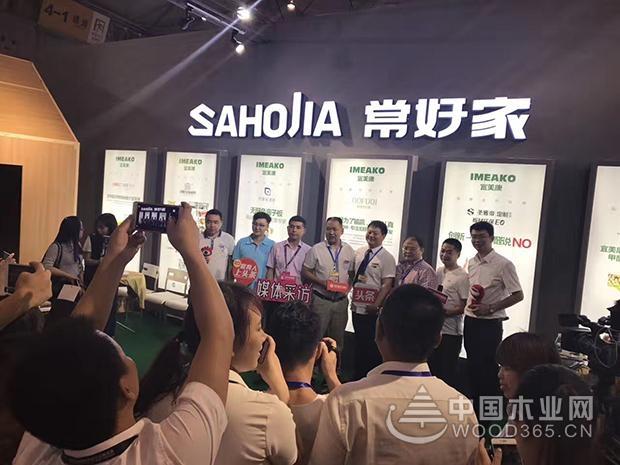 常好家明仕亚洲手机版新品发布 暨宜美康明仕亚洲手机版四川总代授牌仪式举行