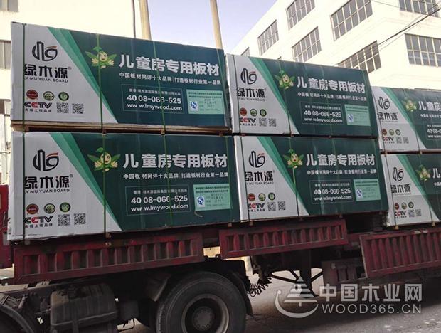 香港绿木源:以创新包装响应消费升级