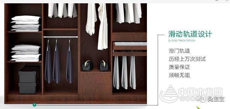 衣柜就要这么定制,永不过时!