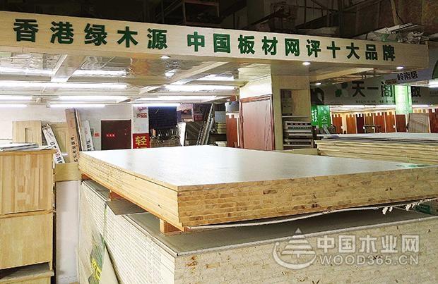 绿木源明仕亚洲手机版宁波轻纺城专卖店盛大开业,期待您的光临!