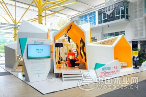 24小时爆卖2.9亿,林氏尊宝娱乐十年品牌升级后首战告捷