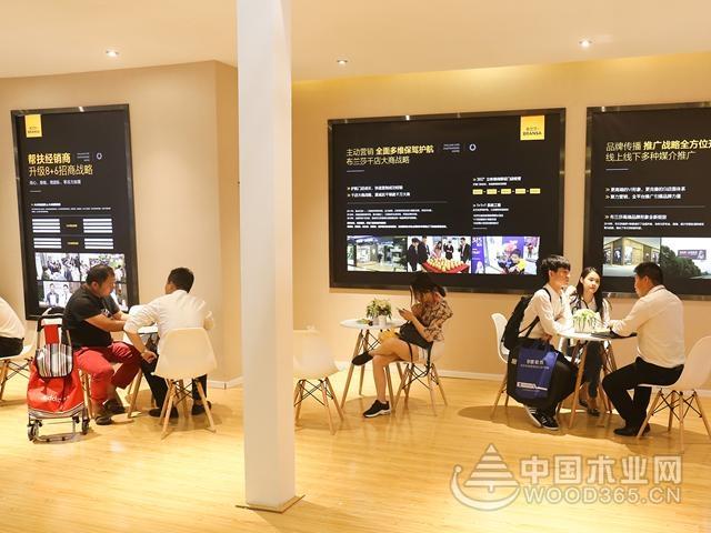 新实木,芯未来|布兰莎全屋定制高调亮相中国建博会