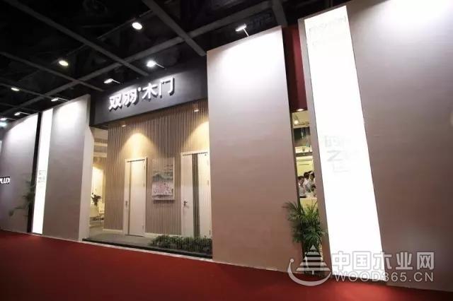 双羽参展广州建博会首日抢先看:亮点多,看点更多!