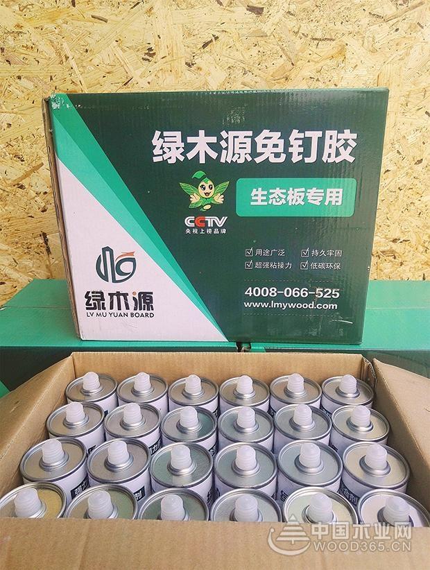 绿木源免钉胶:强力功能多,环保用途广!