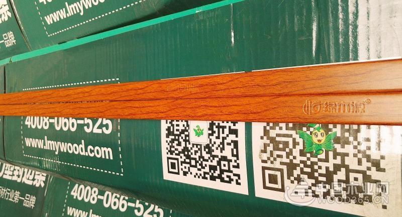 绿木源:封边条火热上线  有实力更有颜值