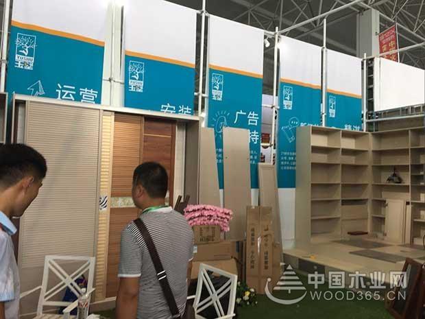 香港玉墅生态板:颜值与实力、环保与健康共存