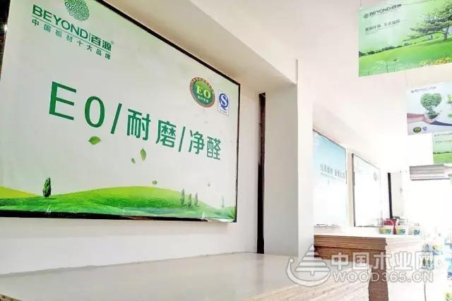 店面升级   天长百源专卖店华丽升级-服务构筑品质模式 速来围观!