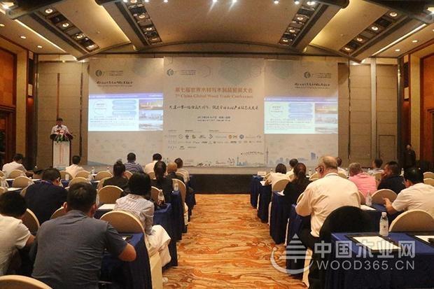 怡黄尊宝娱乐江总受邀参加第七届世界木材与木制品贸易大会