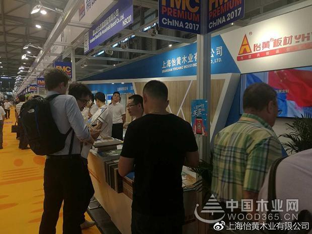 Day 3 品位共创 促生活艺术化--怡黄尊宝娱乐上海展