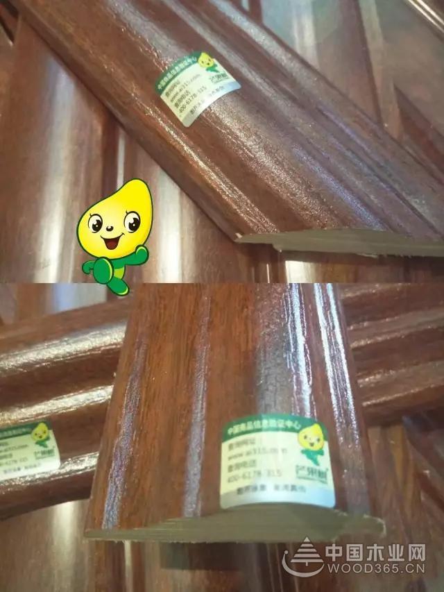 芒果树三聚氰胺实木护墙板研发成功,隆重上市