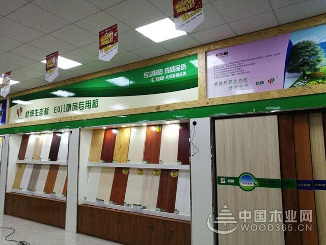 热烈祝贺桥牌玉林总代专卖店隆重开业!