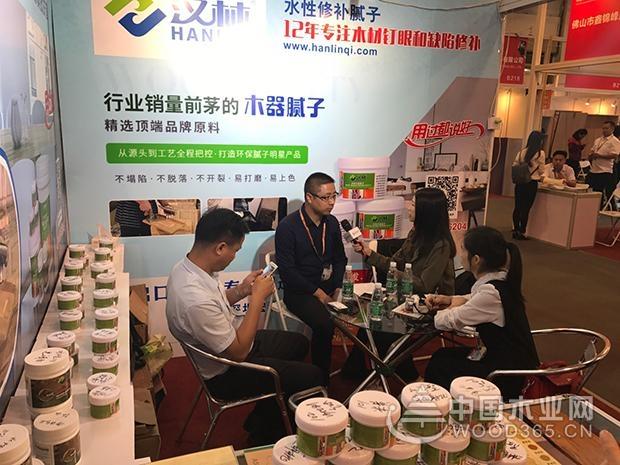汉林水性腻子:专注水性涂装技术 助推家具行业健康发展