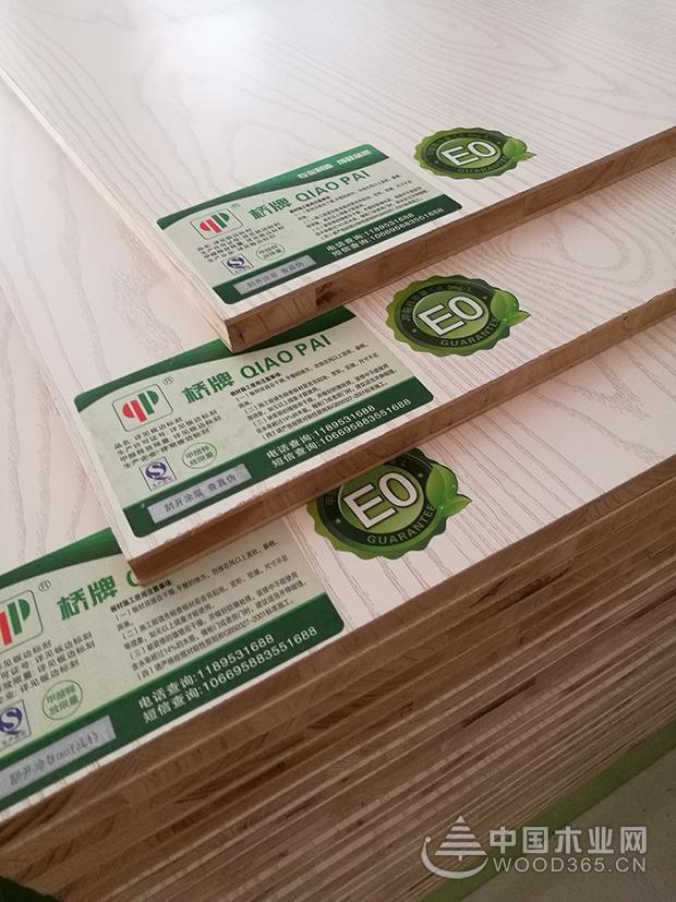 高要求高品质,桥牌广西罗城专卖店正式开业!