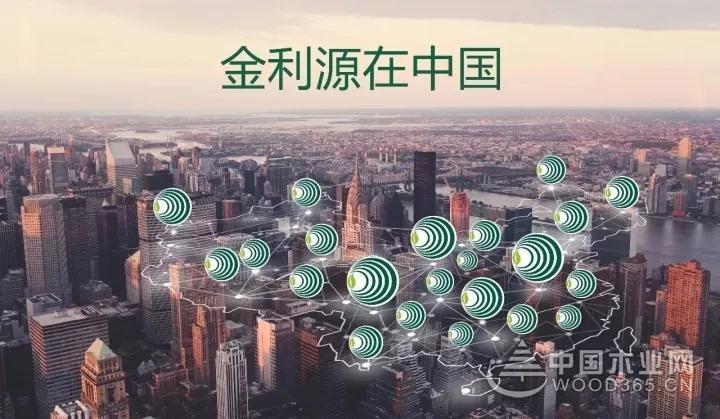 金利源在中国------走进沪苏浙皖高铁