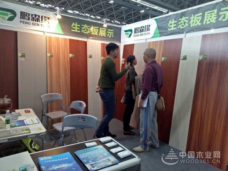 中国-东盟博览会林木展落幕,鹏森缘推陈出新大放异彩!