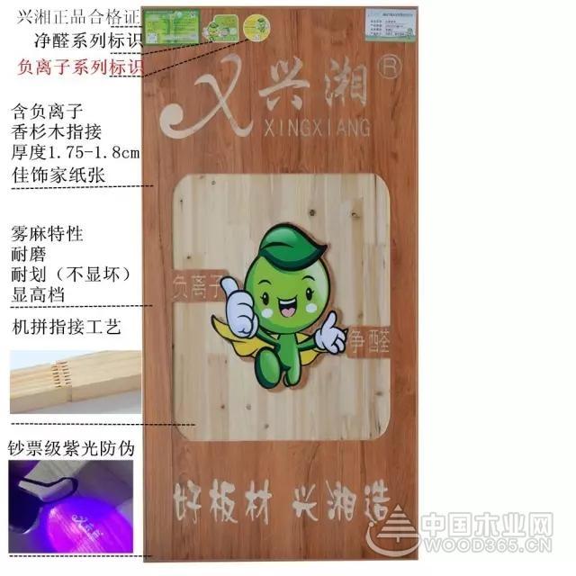 热烈祝贺兴湘mg电子游戏娱乐官网成功签约城步专卖