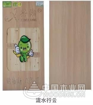 热烈祝贺兴湘木业成功签约城步专卖