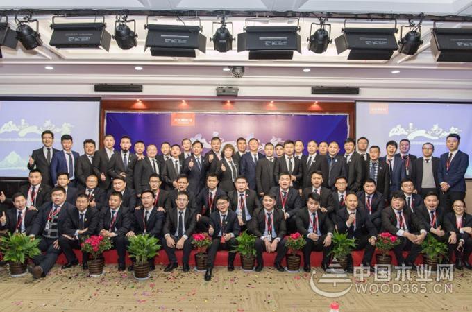 把握趋势转型,主动进击市场:大王椰2018年大商计划正式启动