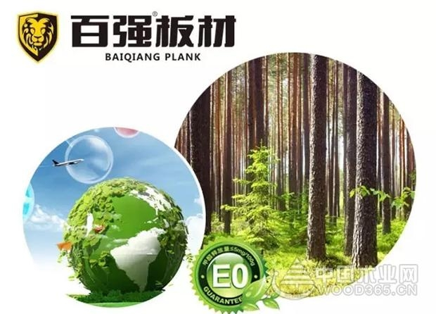 百强板材:无醛板材容易受到哪些污染
