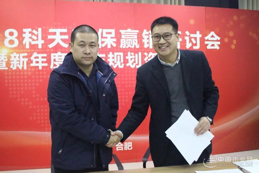 上海余成贵:倾力打造水性科天无毒大家居第一店
