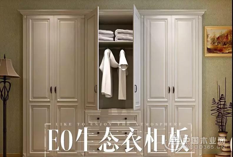 德国百强:生态板做衣柜好不好,划不划算