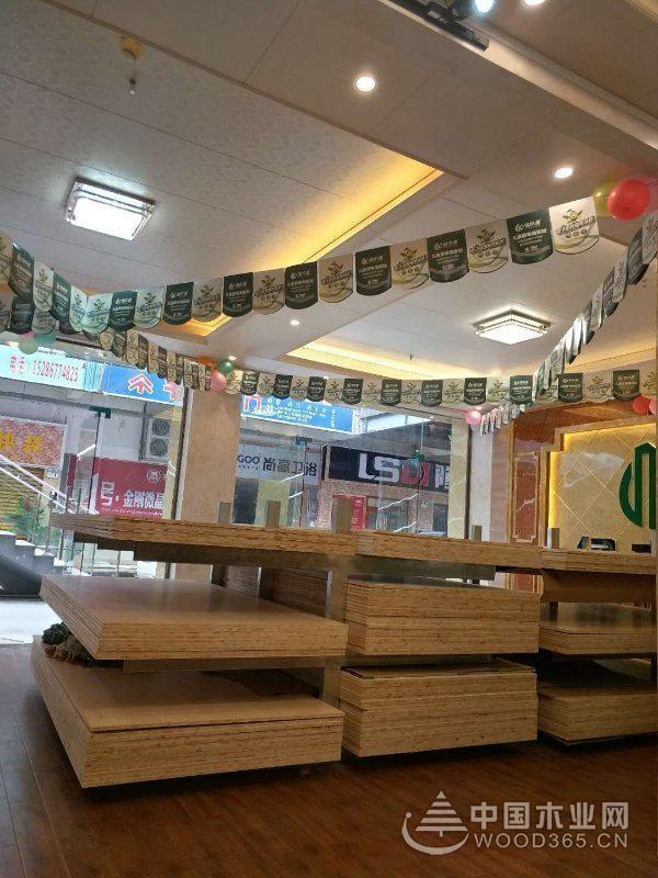 贵州铜仁绿木源:以产品突出重围 以服务开拓市场